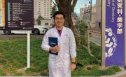 Keren, Dosen Muda UNAIR Raih Juara 1 Konferensi Internasional