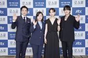 Drama Korea Law School: Belajar Hukum dan Pecahkan Misteri Bareng Pemain Reply 1988 dan Parasite