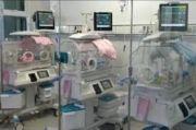 Unik Nih! Bayi Kembar Tiga di Pangandaran Diberi Nama Rumah Sakit