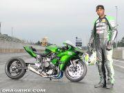 Mengejutkan, Kawsaki Ajukan Paten Teknologi Motor Hibrid