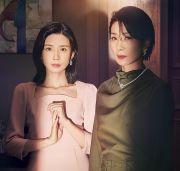 Sinopsis dan Trailer Drama Korea Terbaru Mine, Kisah Dua Menantu dari Keluarga Konglomerat