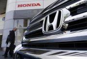 Penjualan Honda di Jawa Timur Terkerek Pembebasan PPnBM