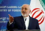 Garda Revolusi Iran Geledah Kantor Presiden dan Menlu Soal Rekaman Bocor