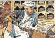 Ibnu Masud: Penggembala yang Menjadi Pemegang Rahasia Rasulullah