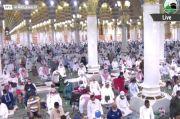 5 Amalan Terbaik 10 Hari Terakhir Bulan Ramadhan