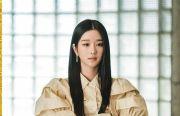 Seo Ye-Ji Tak Tertandingi di Baeksang Art Awards, Kim Seon-ho Dipepet Song Joong-Ki