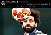 Berbahasa Arab, Mohamed Salah Ucapkan Selamat Idul Fitri 1442 H