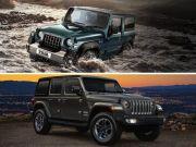 Ditiru Lagi, Jeep Ngamuk ke Perusahaan Mobil India