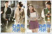4 Rekomendasi Film Korea untuk Menemani Libur Lebaran