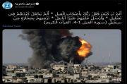 Catut Alquran Surat Al-Fil untuk Dalih Bombardir Gaza, Israel Bungkam