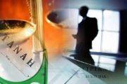 Menteri Sofyan Tegaskan Sanksi Bagi ASN yang Ikut Komplotan Mafia Tanah