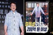 Jackie Chan Jadi Artis dengan Rumah Paling Mewah, Ada Perabot Seharga Rp254 Miliar