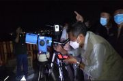 Lakukan Pengamatan di Bandung, Gerhana Bulan Total Terpantau Cukup Jelas