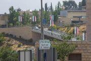 Israel Tolak Rencana AS Buka Kembali Konsulat di Yerusalem