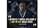 Mega Event ONE Championship vs UFC