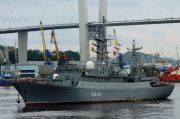 Bagaimana Kapal Mata-mata Rusia Tahu Uji Rudal AS?