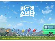 Selain Racket Boys, Ini Drama-Drama SBS yang Menuai Kontroversi