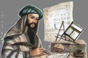 5 Ilmuwan Muslim, Peletak Ilmu Dasar Teknologi Kecantikan Masa Kini