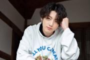 3 Imajinasi Jungkook BTS tentang Pacar dan Momen Romantis