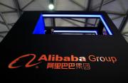 Gandeng Kominfo, Alibaba Cloud Beri Pelatihan Komputasi Awan ke 1.000 Peserta