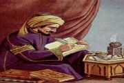 Surat Nasehat al-Hasan al-Bashri untuk Khalifah Umar bin Abdul Aziz