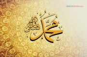 Amalan Sholawat Agar Mimpi Bertemu Nabi Muhammad