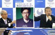 Bikin Lelucon Soal Holocaust, Direktur Upacara Pembukaan Olimpiade Tokyo 2020 Dipecat