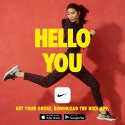 The Nike App Hadir di Indonesia, Menyusul 7 Negara Lainnya di Asia Tenggara dan India