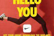 Setelah Sejumlah Negara ASEAN, The Nike App Kini Diluncurkan di Indonesia