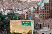Keutamaan Penduduk Yaman, Berikut Pujian Rasulullah SAW