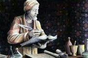 Imam Nawawi Murka karena Diberi Gelar Muhyiddin