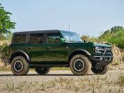 Ford Andalkan Nama Mobil Lama untuk Tingkatkan Penjualan