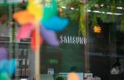 Tesla Gandeng Samsung Bikin Chip untuk Mobil Otonom Tercanggih