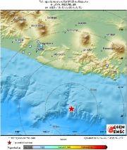 Pacitan Diguncang Gempa Magnitudo 4.8 SR, Getarannya Sampai Yogyakarta