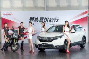 Model Terbaru Honda dan Acura Siap Goda Tamu AUTO CHINA 2020