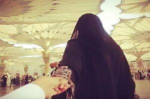 Kewajiban Istri dalam Pandangan Syariat