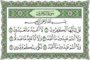 Surat Al-Kafirun, Surat yang Sangat Ditakuti Iblis