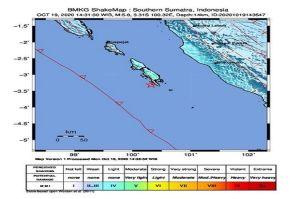 Gempa M 5,8 Guncang Kepulauan Mentawai, Warga Sempat Panik