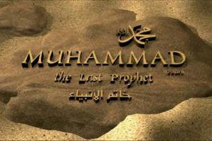 Siksaan Abu Lahab Diringankan Karena Gembira dengan Kelahiran Nabi Muhammad