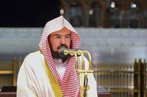 Seruan Syaikh As-Sudais Terkait Karikatur Nabi Muhammad