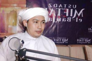 Benarkah Nabi Muhammad Itu Al-Abtar?