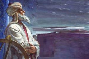 10 Hakikat Guru Menurut Imam Ibnu Athaillah