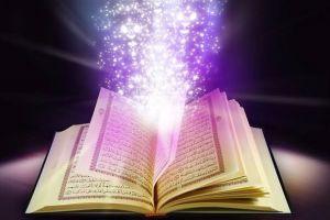 Membaca Al-Quran Menenangkan Hati