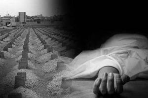 Doa Agar Dimudahkan Ketika Sakaratul Maut