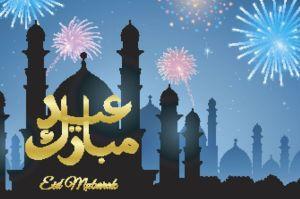 Muhasabah Idul Fitri, Berikut 2 Hal yang Wajib Kita Benahi