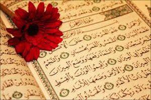 Tadabur Surat Ar-Rahman Ayat 2 Sampai 4