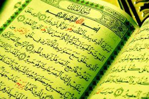 3 Keutamaan Surat Al Mulk yang Menakjubkan