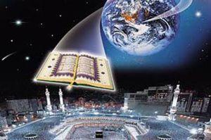 Surat Al Maidah: Ayat Al-Quran yang Terakhir Kali Turun