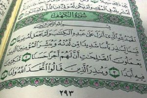 Inilah Waktu Terbaik Membaca Surat Al-Kahfi