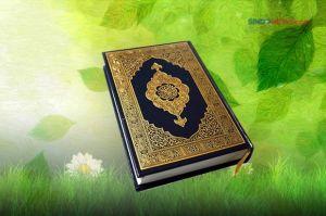 Mushaf Al-Quran: Benda Paling Bidah